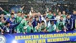 Atyrau freut sich über den ersten Triumph im kasachischen Pokal