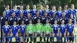Israel's women's academy squad