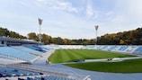 Valeriy Lobanovskiy Dynamo Stadium (Kyiv)