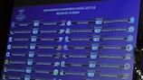 Результаты жеребьевки 1/16 финала