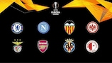 Встречайте четвертьфиналистов Лиги Европы