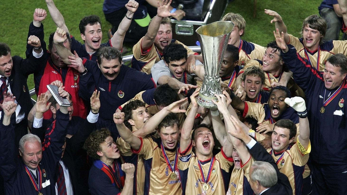 2005 final highlights: CSKA Moskva 3-1 Sporting | UEFA Europa ...