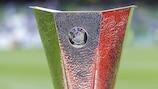 """Действующий победитель Лиги Европы """"Атлетико"""" нацелен на защиту титула"""