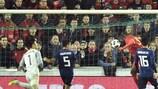 Romelu Lukaku trifft gegen Japan