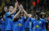 Le BATE élimine le Slovan