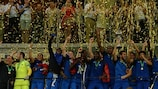 France lift the trophy after beating Italy in the 2016 final