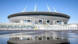 Какие матчи ЕВРО-2020 пройдут в Санкт-Петербурге