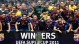 """""""Барселона"""" празднует четвертую победу в Суперкубке УЕФА"""
