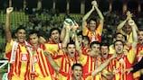 """""""Галатасарай"""" празднует победу в Суперкубке УЕФА-2000"""