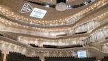 Эльбская филармония примет жеребьевку финальной стадии ЕВРО-2024