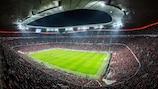 """Арена Мюнхен"" - второй по вместимости стадион ЕВРО-2024"