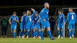 Highlights: Iceland 2-1 Romania