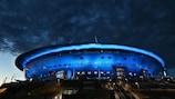 Где сыграют Россия и Украина, если выйдут в плей-офф ЕВРО-2020