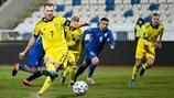Косово - Швеция 0:3