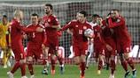 Highlights: Greece 1-1 Georgia (2 mins)