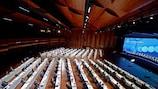 Il 45esimo Congresso Ordinario UEFA si è svolto il 20 aprile 2021 a Montreaux, Svizzera