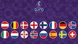 Участники ЕВРО. Досье