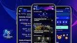 The UEFA Champions League app is the home of the competition