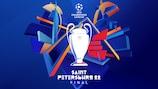 Визуальное оформление финала Лиги чемпионов УЕФА-2022