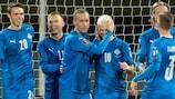Highlights: Iceland 4-0 Liechtenstein