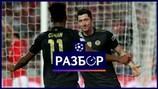 """Разбор: """"Бенфика"""" - """"Бавария"""" 0:4"""